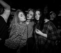Crazy Party Night, фото № 69