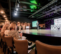 BEAUTY BUSINESS MOVING CONFERENCE 2019, фото № 20