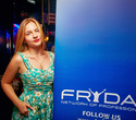 Fryday Afterwork at Just Relax: Independence Party, фото № 77