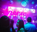 RnB BooM. African Party. Bambata - 21.04.2019, фото № 36