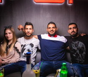 RnB BooM. African Party. Bambata - 21.04.2019, фото № 22