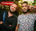 PartyHub show ft. Dj Probass, фото № 14