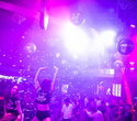 RnB BooM. African Party. Bambata - 21.04.2019, фото № 72