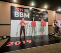 BEAUTY BUSINESS MOVING CONFERENCE 2019, фото № 24