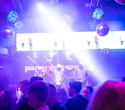 RnB BooM. African Party. Bambata - 21.04.2019, фото № 46