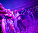 RnB BooM. African Party. Bambata - 21.04.2019, фото № 78