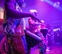 RnB BooM. African Party. Bambata - 21.04.2019, фото № 35