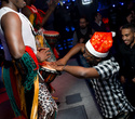 African party, фото № 65